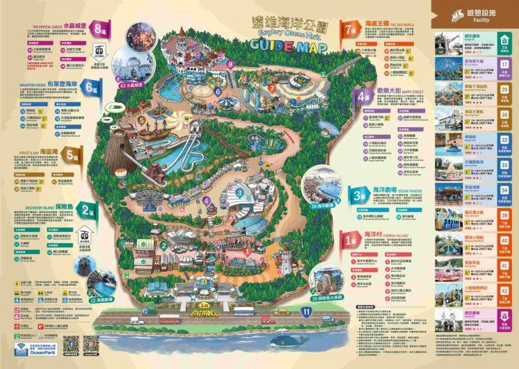 遠雄海洋公園地圖