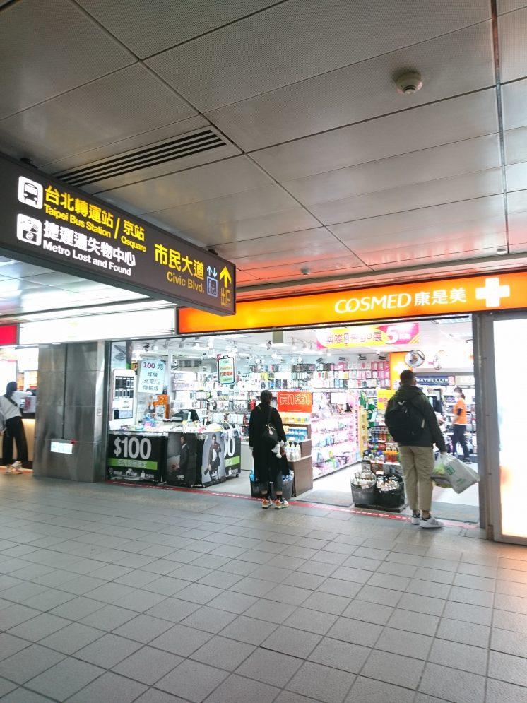 捷運台北車站