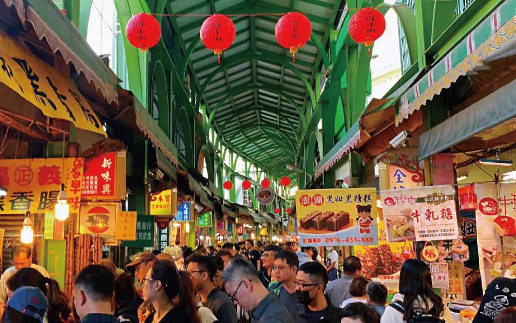 三鳳中街年貨大街