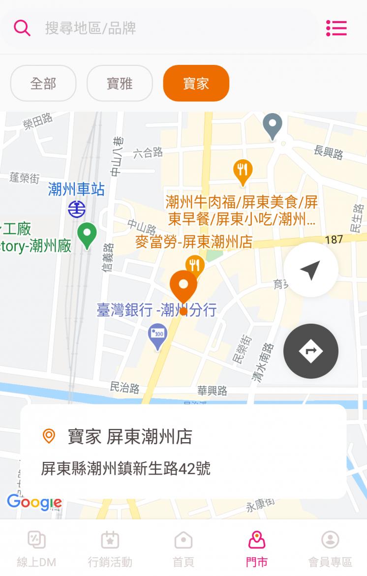 寶家_地圖
