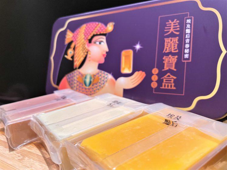 台灣視障協會手工皂