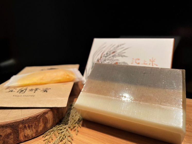三三吾鄉手工皂