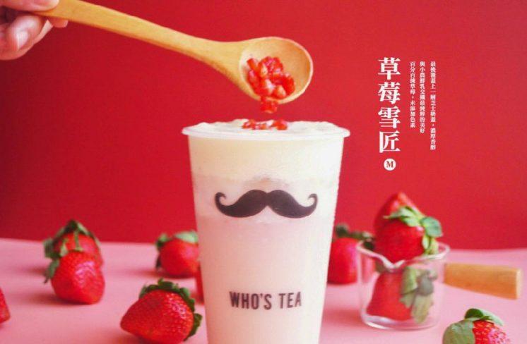 鬍子茶:草莓雪匠