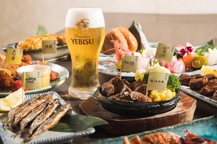 惠比壽啤酒日