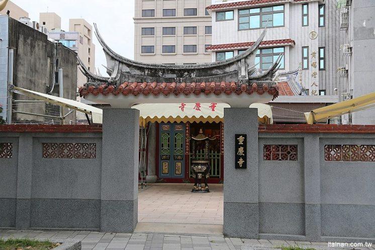 台南重慶寺月老