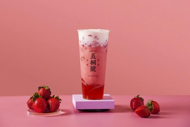 五桐號:雪絨草莓奶霜