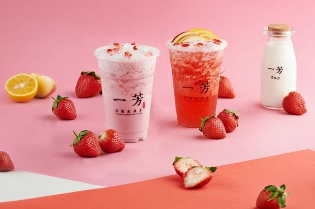 一芳水果茶:大湖草莓水果茶、大湖草莓鮮奶