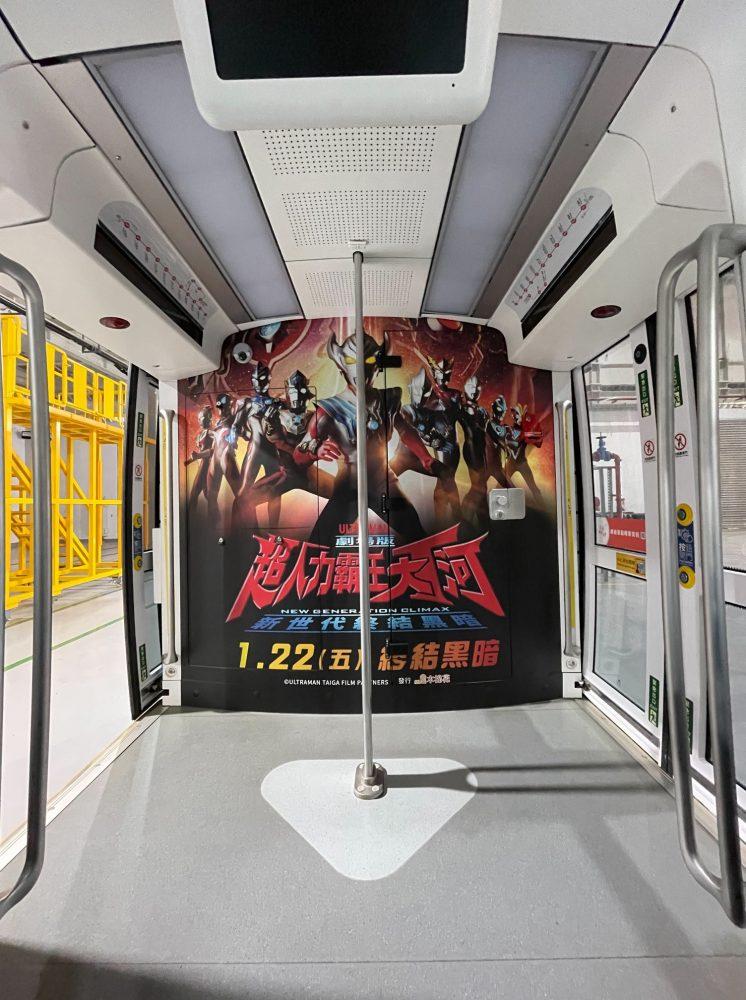 超人力霸王列車