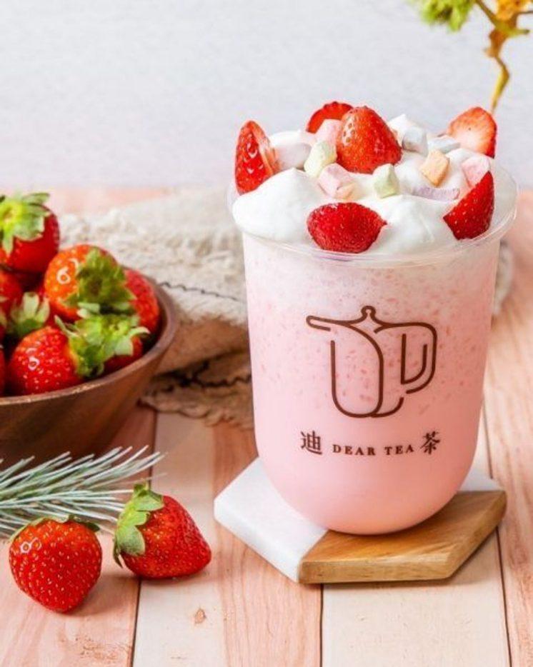 豆漿泡泡草莓優格蛋糕飲