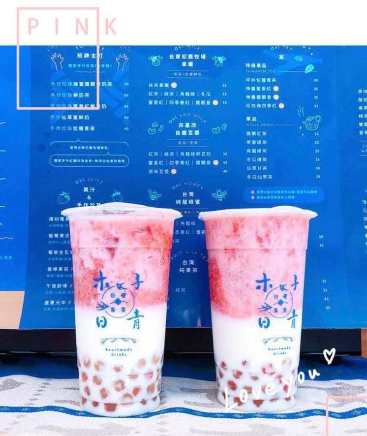 木子日青:草莓牛奶珍珠