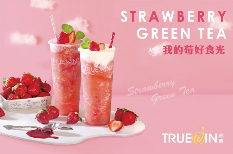 初韻:韻綠鮮草莓、芝士奶蓋鮮草莓
