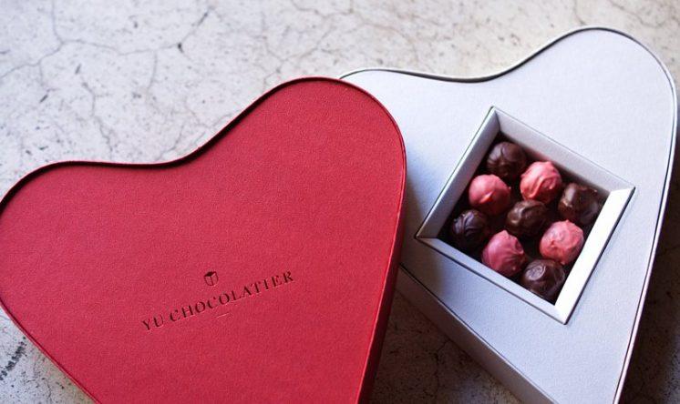 畬室Yu Chocolatier情人節禮盒