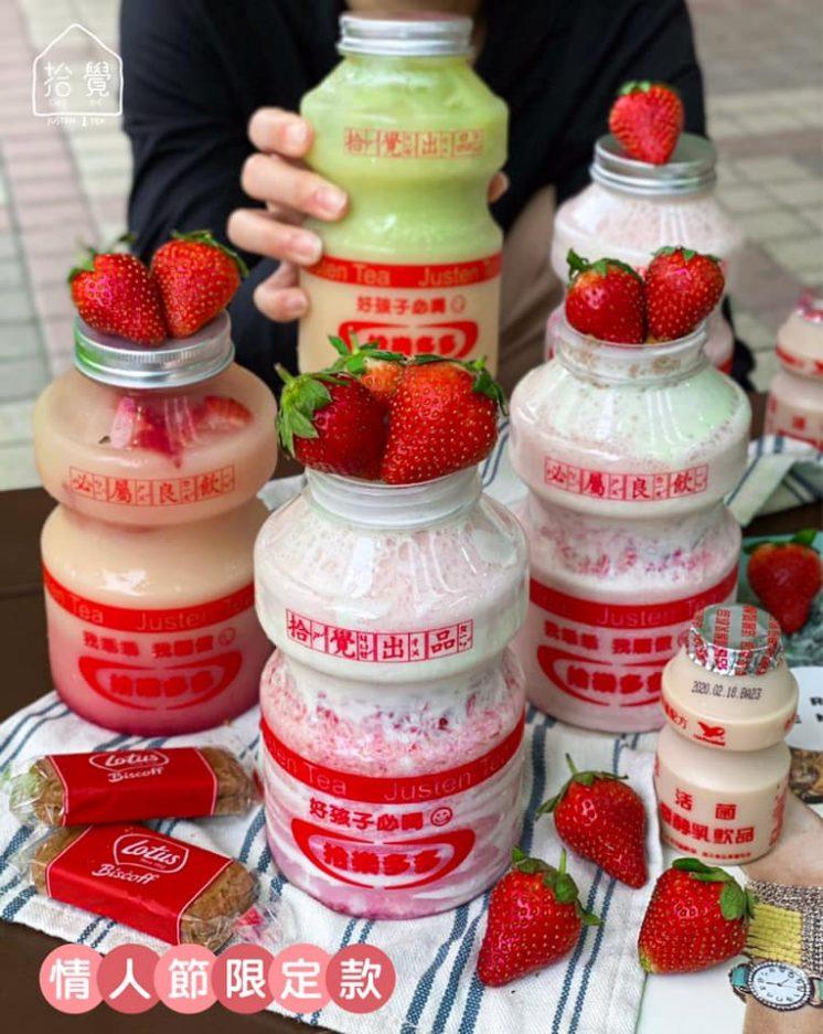 拾覺:生乳酪草莓奶霜