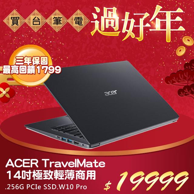 ACER TravelMate TMX514-51-53TL