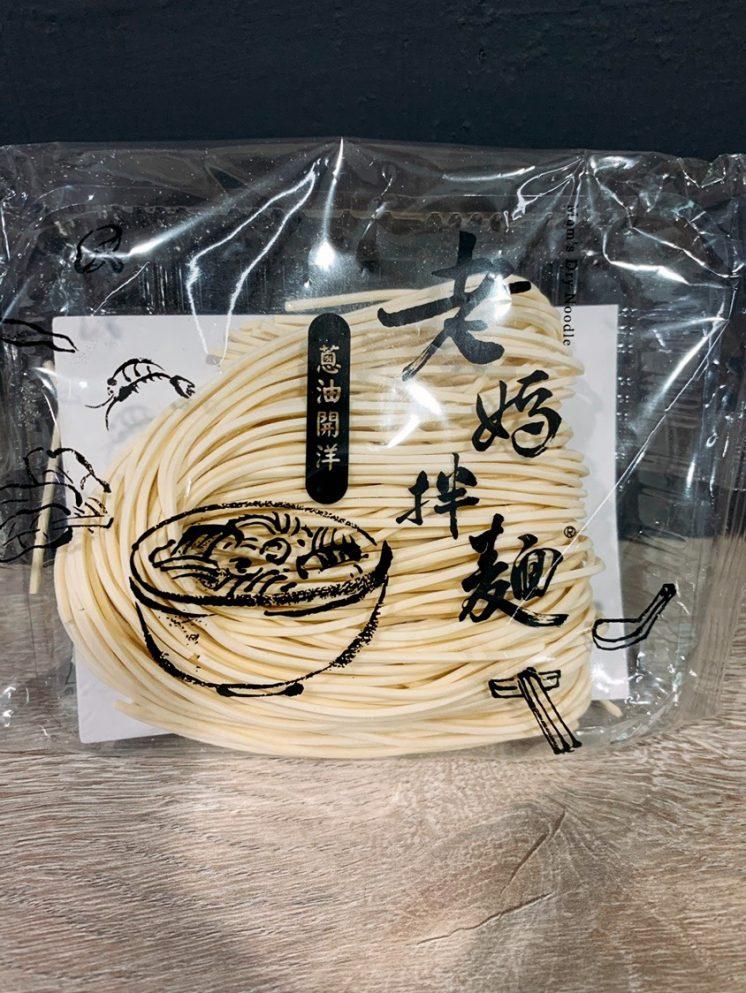 A Lin——老媽拌麵:蔥油開洋