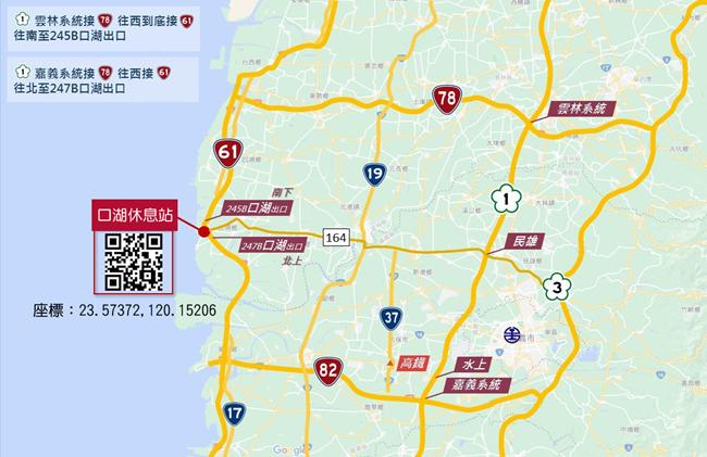 口湖休息站地圖