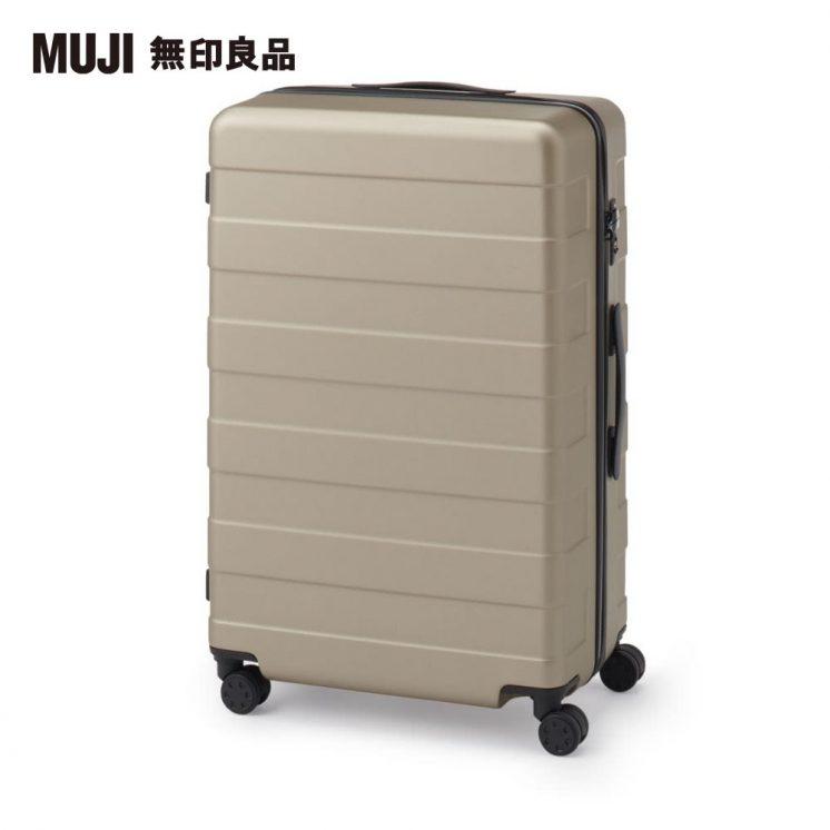 無印良品行李箱