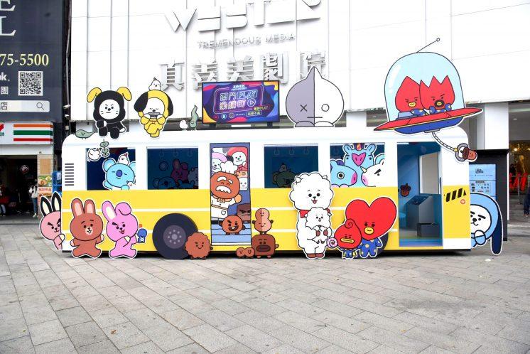 樂購町_旅遊巴士