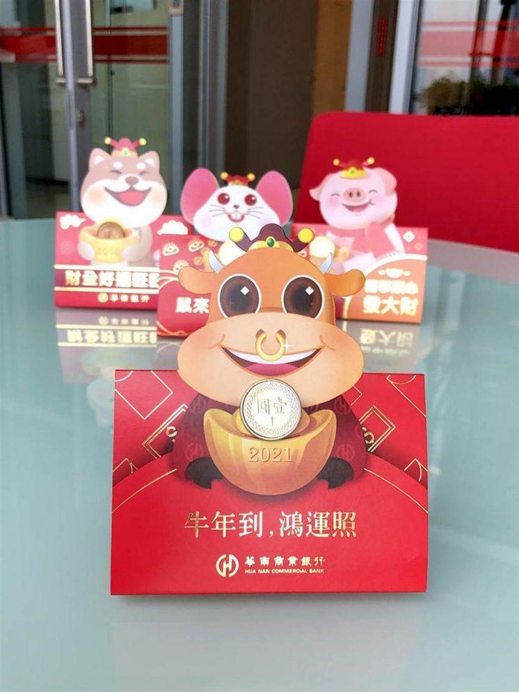 華南銀行發財金
