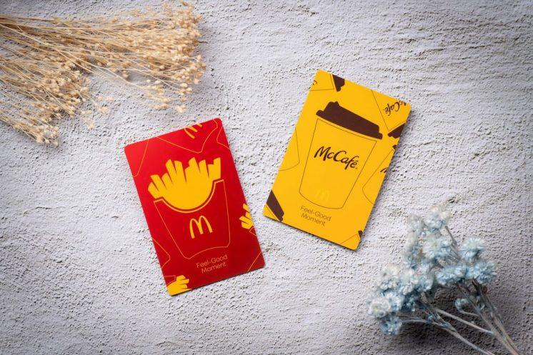 麥當勞 甜心卡