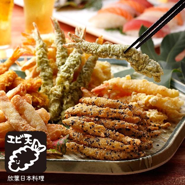 欣葉日本料理_炸蝦