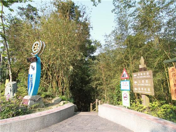 南庄鄉:蓬萊溪護魚步道