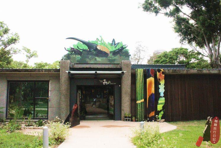 新竹動物園 昆蟲館