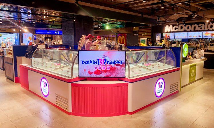 31冰淇淋_店