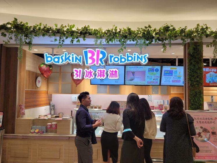 31冰淇淋店