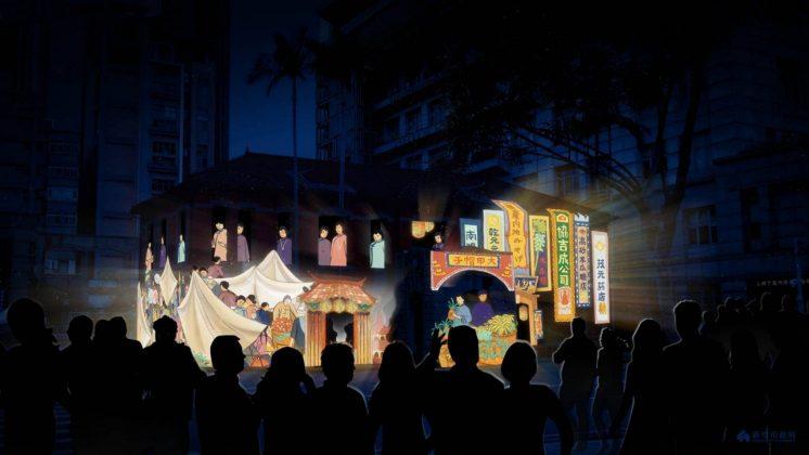 2021新竹光臨藝術節