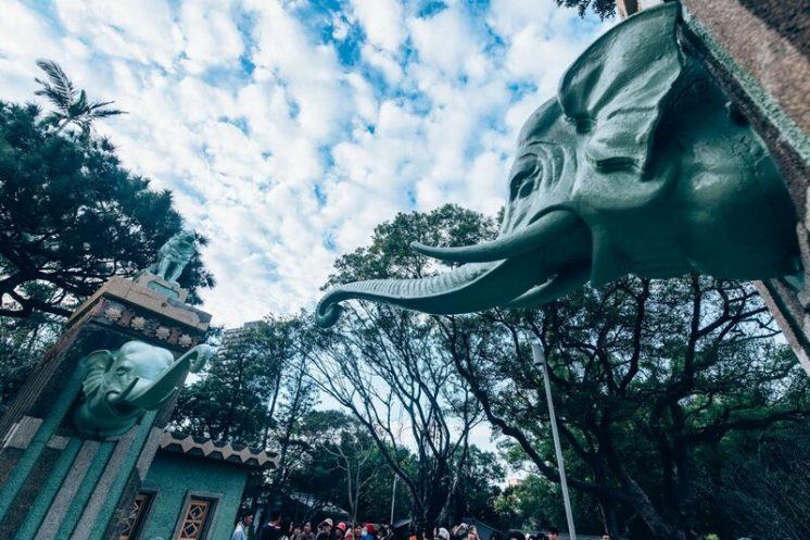 新竹動物園大象門