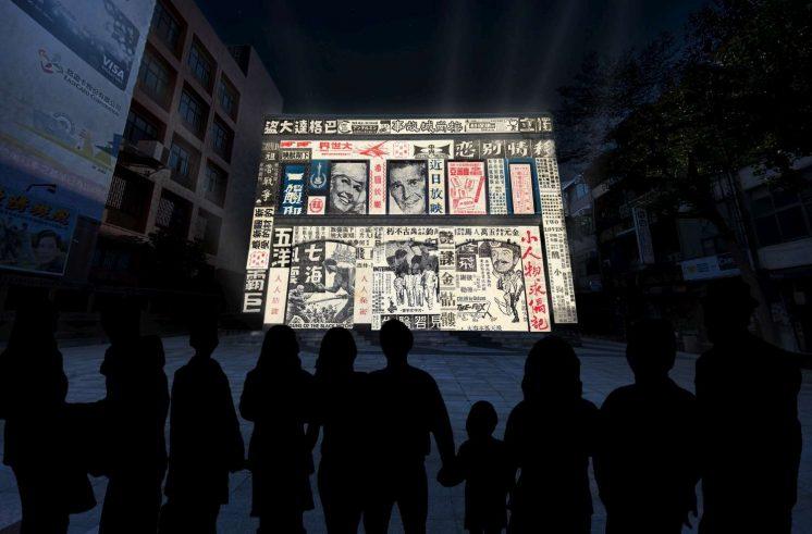 新竹市影像博物館光雕投影模擬效果圖