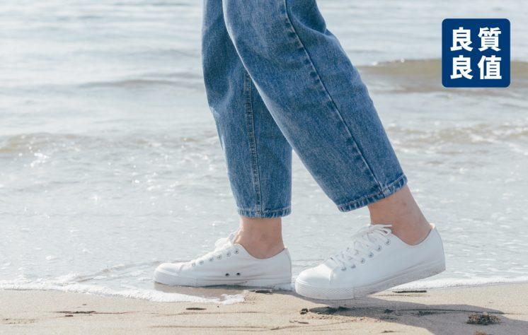 無印良品 休閒鞋