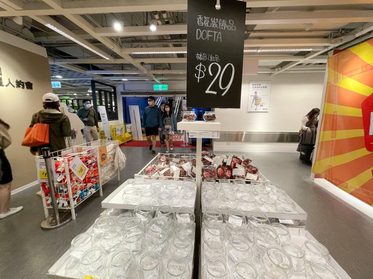 IKEA_香氛