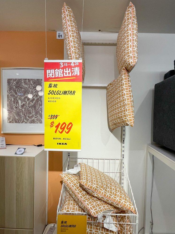 IKEA_靠枕