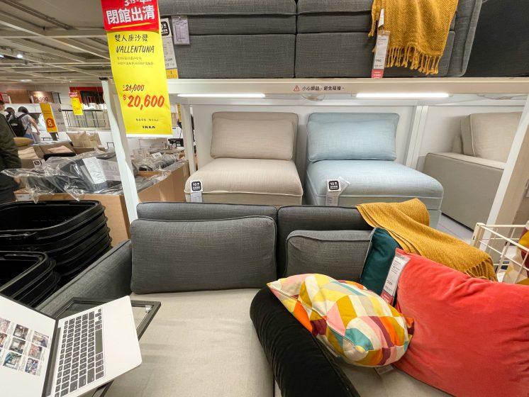 IKEA_雙人坐沙發
