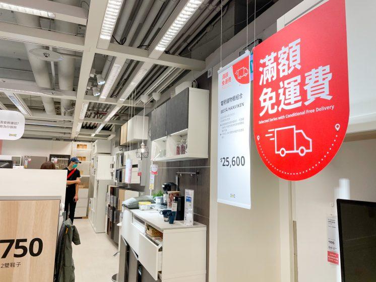 IKEA_電視櫃