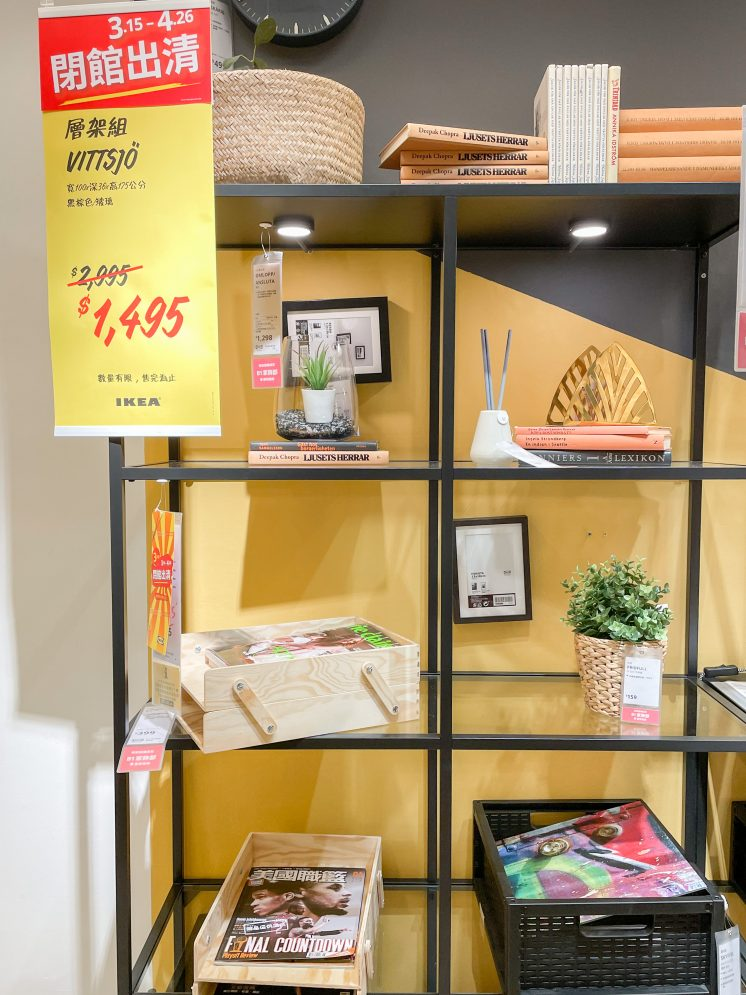 IKEA_層架組