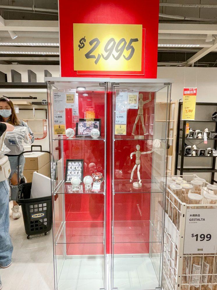 IKEA_大型玻璃櫥窗櫃