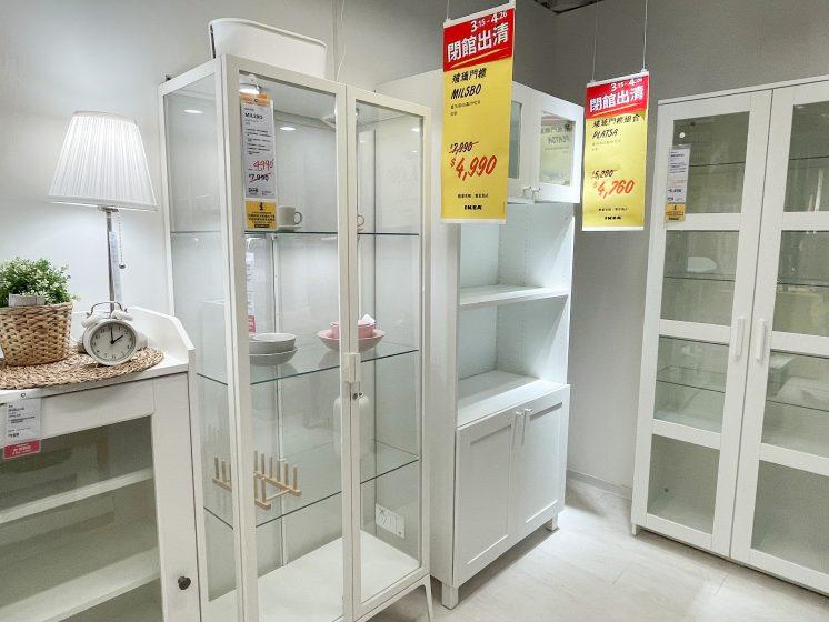 IKEA_玻璃門櫃
