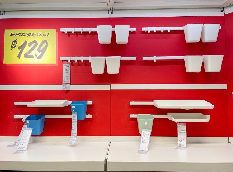 IKEA_壁掛桿收納組