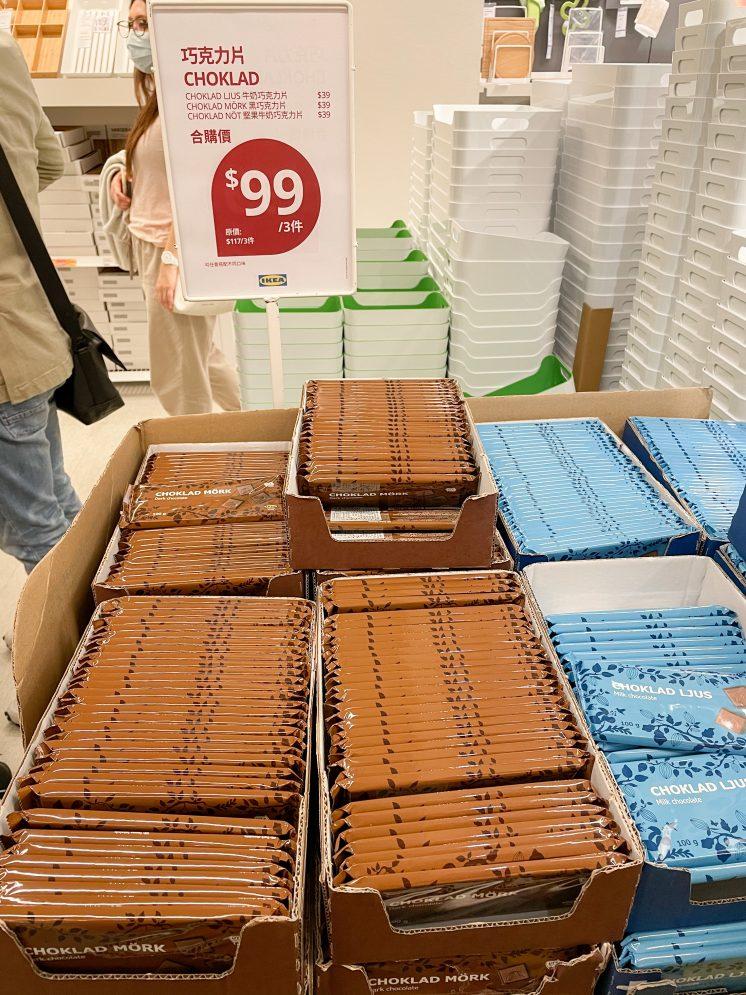 IKEA_巧克力片