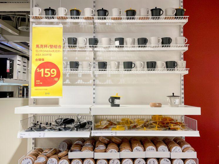 IKEA_馬克杯杯墊組