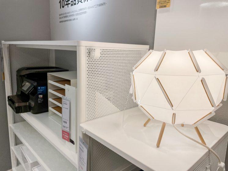 IKEA_桌燈