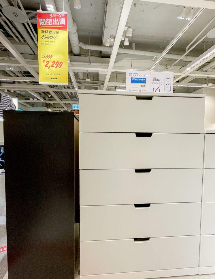 IKEA_抽屜櫃