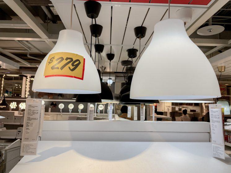 IKEA_燈具