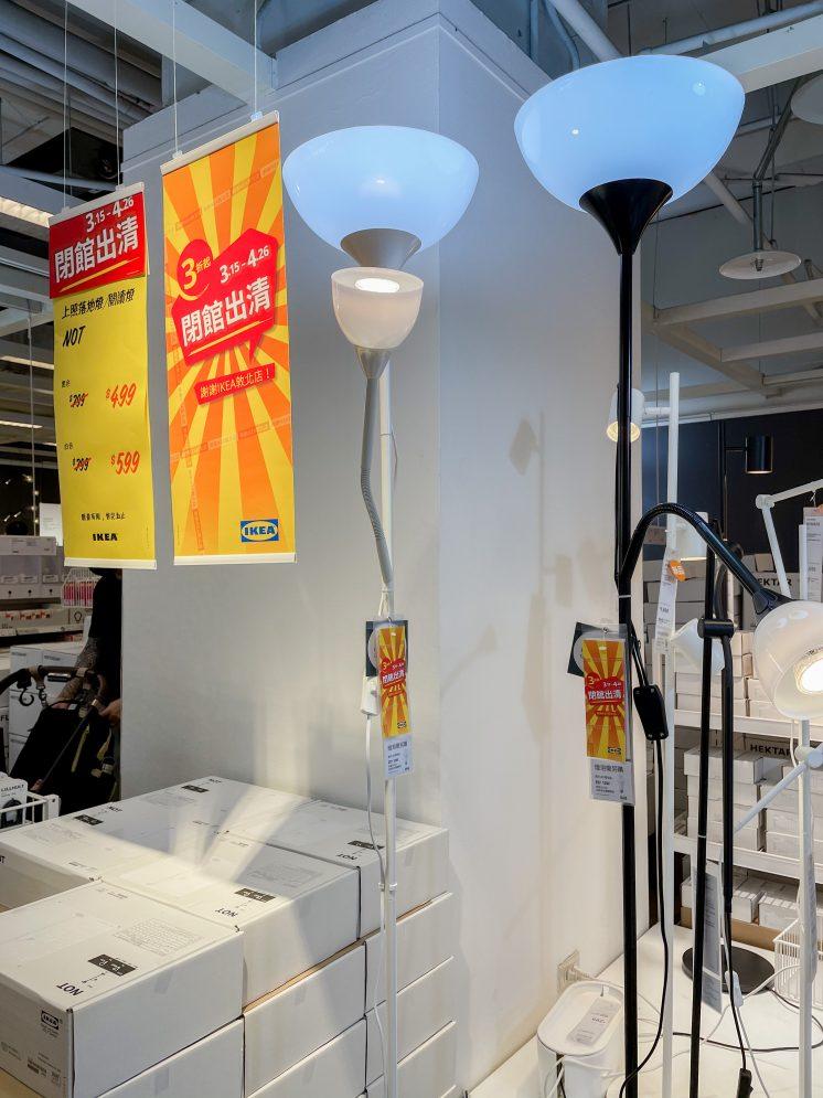 IKEA_上照落地燈