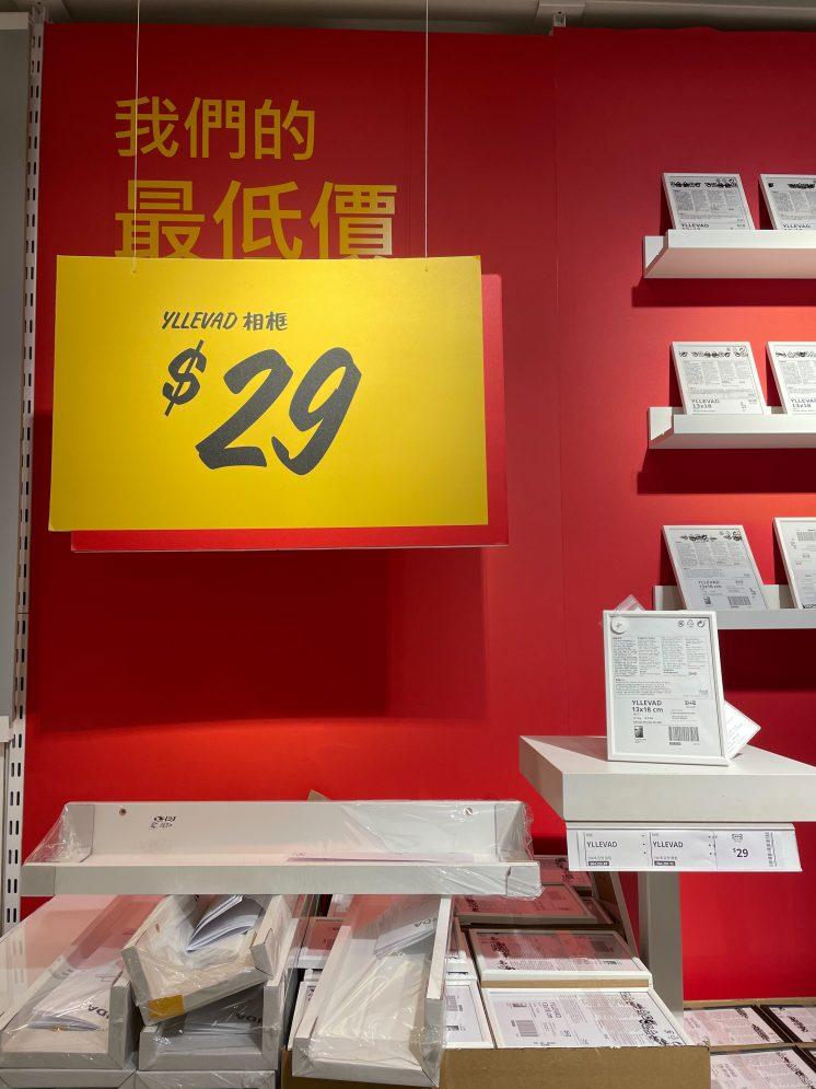 IKEA_相框
