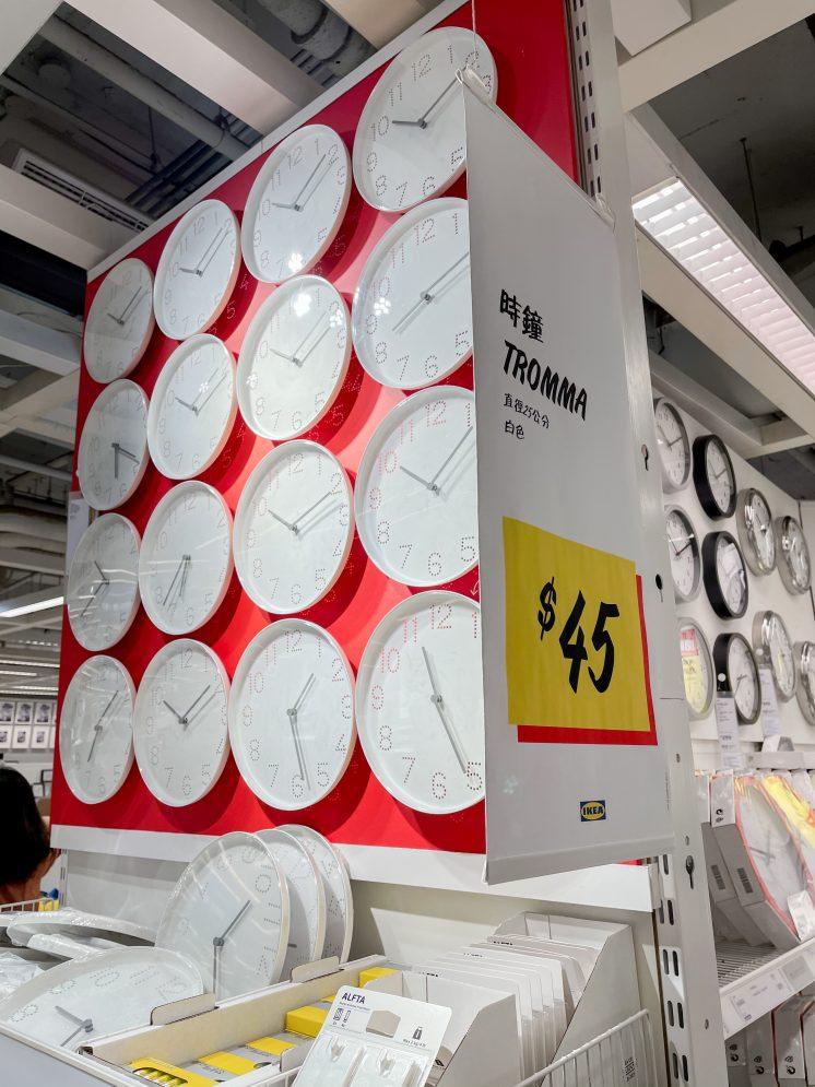 IKEA_時鐘