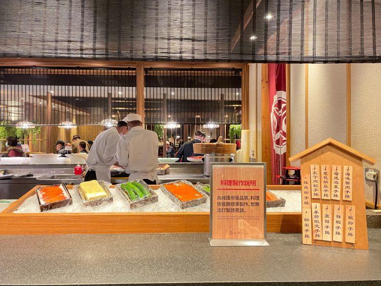 欣葉日本料理_壽司